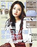 SPRiNG(スプリング) 2016年 09 月号 [雑誌]