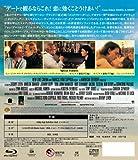 映画に感謝を捧ぐ! 「ドンファン(1995年版)」