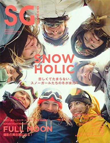 SNOW GIRL 2016/17年号 大きい表紙画像