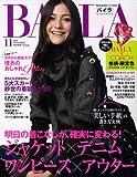 BAILA (バイラ) 2008年 11月号 [雑誌]