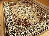 Persian Style Rug 8x11 Beige Brown Rug 5x8 Area Rug Living Room Carpet 8x10 Floor Rugs Gold Black Green Brown Rug (Large 8x11)