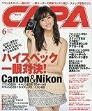 CAPA(キャパ) 2016年 06 月号 [雑誌]