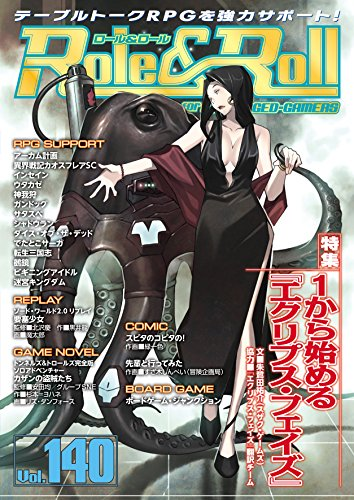 Role&Roll Vol.140
