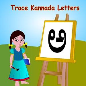 Amazon.com: Trace Kannada Alphabets Kids Activity