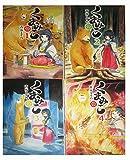 くまみこ (KADOKAWA) コミック 1-4巻セット (MFコミックス フラッパーシリーズ)