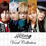 ミュージカル「AMNESIA」Vocal Collection