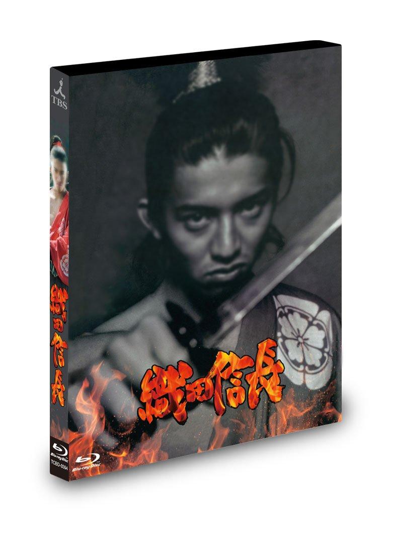 織田信長 【Blu-ray】