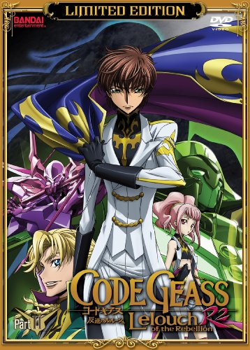 Cover art for  Code Geass Lelouch of the Rebellion: R2, Part 2 (Limited Edition)
