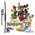Kingdom Hearts Re:coded - Nintendo DS Standard Edition
