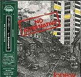No Alternative by Jonesy (2006-01-27)
