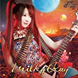 脳天KICK VOICE♪Ray