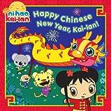 Happy Chinese New Year, Kai-lan! (Ni Hao, Kai-lan)