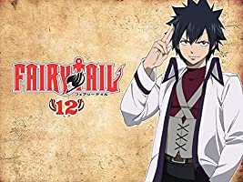 Fairy Tail - Part 12