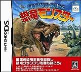 「恐竜育成バトルRPG 恐竜モンスター」の画像