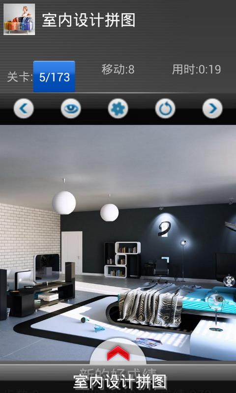 Dise o de interiores juegos gratis tienda - App diseno interiores ...