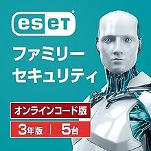 ESET セキュリティソフト