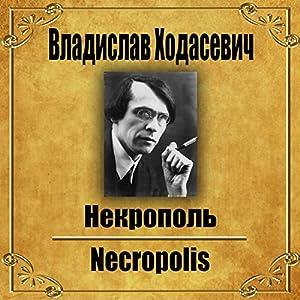 Nekropol Hörbuch