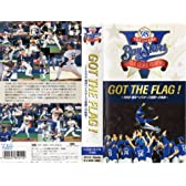 GOT THE FLAG [VHS]
