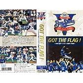 GOT THE FLAG [VHS]