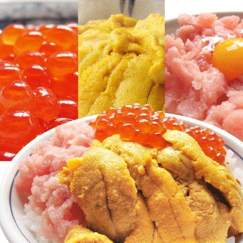 ワンランク上の贈り物!海産物をギフトにお考えなら海鮮の福袋!海鮮丼セット(生ウニ,ネギトロ,イクラ醤油漬)