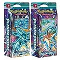 Pokemon Plasma Freeze Theme Deck
