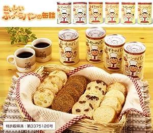 岡根谷 パンの缶詰 6種類 12個セット 保存期間約2~3年 非常食 保存食 防災非常食