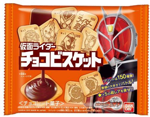 仮面ライダー チョコビスケット 20個入 BOX (食玩)