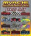 Myachi Original Hand Sacks – Series 5…