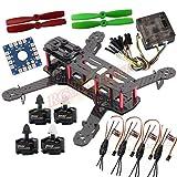 Hobbypower QAV250クワッドローターキット Emax MT2204 BL モーター&Simonk 12A ESC& CC3D フライトコントローラー&5045プロペラ (ガラス繊維製)