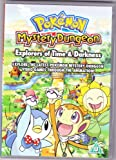 Pokemon Mystery Dungeon - Explorers of Time and Darkness (Explore the latest Pokemon Mystery Dungeon video games through the animation!)