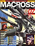 MACROSS CHRONICLE (マクロス・クロニクル) vol.7 [雑誌]
