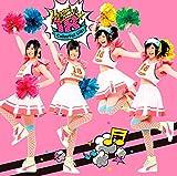 鈴木このみ 2ndアルバム「 18 -Colorful Gift- 」【通常盤】 - 鈴木このみ