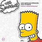 Homer Impossible: Das Original-Hörspiel zur TV-Serie 1 (Die Simpsons Staffel 23, Episode 1+2)   Thomas Karallus