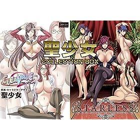 聖少女 COLLECTION BOX 「CLEAVAGE」「STARLESS」