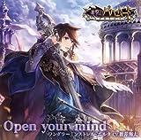 ワンダラーミンストレル・エルタ(蒼井翔太)「Open your mind」