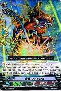 【 カードファイト!! ヴァンガード】 封竜 リノクロス RR《 封竜解放 》 bt11-011
