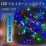 Amazon.co.jpGOODGOODS LED イルミネーション 屋外 ハロウィン クリスマス 飾り LED電飾 多彩カラー 100球 10m 複数連結可 防雨防水 LD-K9