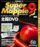 Super Mapple Digital Ver.9 全国DVD