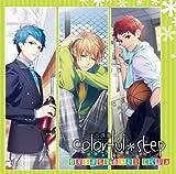 ドラマCD 部活彼氏シリーズ『放課後colorful*step~Basketball club~』