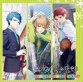 放課後colorful*step 〜Basketball club〜