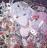 最初で最後のキスをする物語「SACRIFICE」Vol.4 ケイト CV.羽多野渉