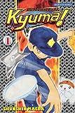 Maeda Ninja Baseball Kyuma Volume 1