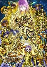 新作アニメ「聖闘士星矢 -黄金魂 soul of gold-」BD全6巻予約開始