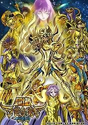 聖闘士星矢 黄金魂 -soul of gold- 1 [Blu-ray]
