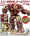 Kotobukiya Avengers: Age Of Ultron: Iron Man Hulkbuster Vs Hulk Art Fx+ Statue Set
