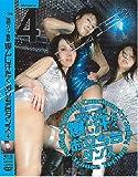 強制バイブ装着 爆ムレ汗だくお立ち台ダンス4 【SOD-12】[DVD]