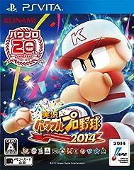 実況パワフルプロ野球2014