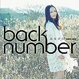 幸せ-back number