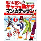 Amazon.com: Chinese or Thai - Comics & Graphic Novels: Books