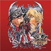 ギルティギア2 オーヴァチュア オリジナルサウンドトラック Vol.1